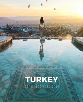 Почивки Турция