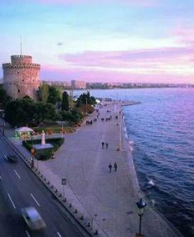 Един ден в Солун