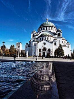 Екскурзия до Белград